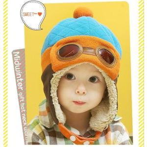 赤ちゃん ニット帽 ベビー ニット帽子 パイロット キッズ 子 子供 用 かわいい 防寒