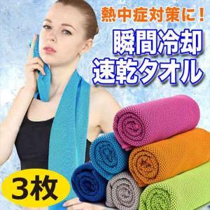 <こちらの商品は3枚セットです。> 【カラー】 ・ライトブルー/レッド/グリーン ・ライ...