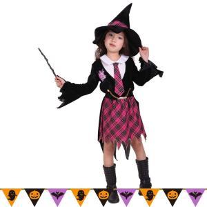 魔法使い コスチューム 魔法学校 魔女 コスプレ 女の子 子供 キッズ ハロウィン かわいい 衣装 仮装|barsado2