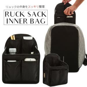 リュックインバッグ 縦型 軽量 バッグインバッグ インナーバッグ 整理 大きめ 薄型 リュック 収納 ポケット|barsado2