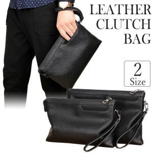 クラッチバッグ メンズ 小さめ 大きい おしゃれ PUレザー 皮 革 レザー かばん バッグ 小物入れ 薄型 ハンドバッグ|barsado2