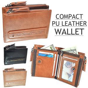 二つ折り財布 メンズ ファスナー 小銭入れ ポケット 定期入れ 薄型 おしゃれ PUレザー 軽い コンパクト 小さい 革 プレゼント|barsado2