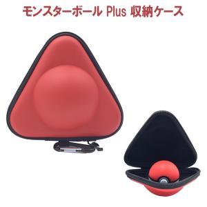 モンスターボール plus カバー 三角 Nintendo Switch ケース ポケモン ポケットモンスター アクセサリー おもちゃ|barsado2