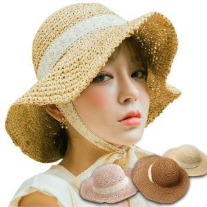麦わら帽子 レディース UVカット 帽子 折りたたみ 日よけ 紫外線防止 紫外線対策 かわいい あごひも uv おしゃれ 日焼け防止 海 春夏 アウトドア barsado2
