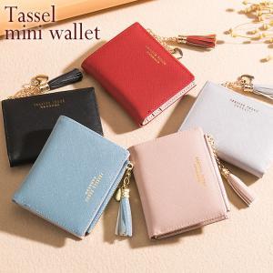 二つ折り財布 レディース かわいい おしゃれ 薄い 小銭入れ コンパクト ファスナー タッセル付き カード入れ 女の子 PUレザー|barsado2