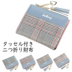 二つ折り財布 レディース かわいい ギンガムチェック おしゃれ 薄い 小銭入れ コンパクト ファスナー タッセル付き カード入れ 女の子 PUレザー|barsado2