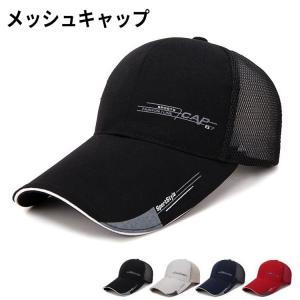 帽子 メンズ キャップ レディース UVカット 熱中症対策グッズ メンズキャップ  速乾 野球帽 男女兼用 紫外線防止 紫外線対策 日よけ barsado2