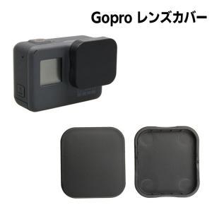 GoPro アクセサリー レンズカバー hero7 hero6 hero5 ブラック ハードカバー ...