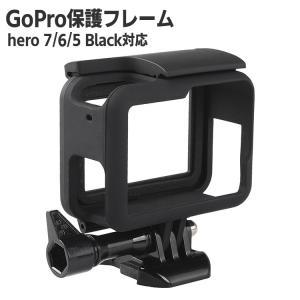 GoPro アクセサリー カバー フレーム hero7 hero6 hero5 ブラック ハードカバー 保護ケース マウント|barsado2