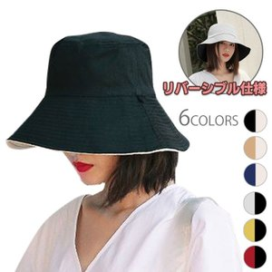 UVカット ハット レディース 帽子 カンカン帽 日よけ 紫外線防止 紫外線対策 熱中症対策グッズ リバーシブル 春夏 折りたたみ 旅行 海 帽子 あご紐 ストラップ barsado2