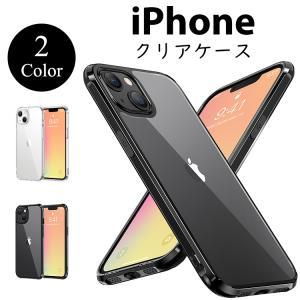 【スマホグッズ新作】iphone13 ケース iphone12 iphone se iphoneケース クリアケース 透明 クリア mini pro max case promax iphone8 iphone7 iphoneSE 第2世代|barsado2