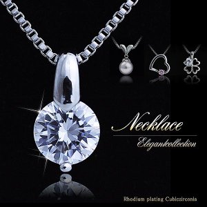 ネックレス レディース プレゼント 彼女 妻 女性 誕生日 結婚記念日 ホワイトデープレゼント ギフ...