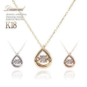 18金ネックレス レディース 18k ダイヤモンド K18 ダンシングストーン ダイヤ ゴールド ホ...
