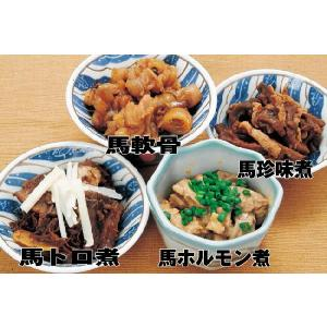 熊本馬刺し屋 味噌煮込みホルモン 500g単位 basashi