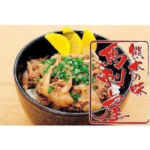 熊本馬刺し屋 秘伝の味桜丼 basashi