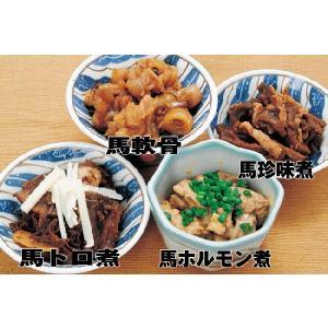 熊本馬刺し屋 馬肉ホホ肉 超希少部位 ほほ肉 150g単位 basashi