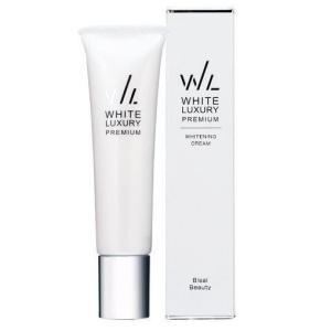 美彩(BISAI) WHITE LUXURY PREMIUM -ホワイトラグジュアリープレミアム- ...