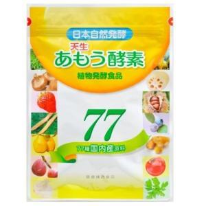 あもう酵素77 日本自然発酵 31包 酵素|base-shop