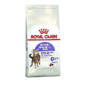 ロイヤルカナン FHN アペタイト コントロール ステアライズド 4kg|base-shop