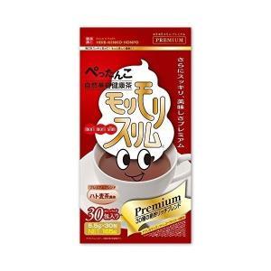 ハーブ健康本舗 モリモリスリムプレミアム (ハト麦茶風味) 30包入り|base-shop