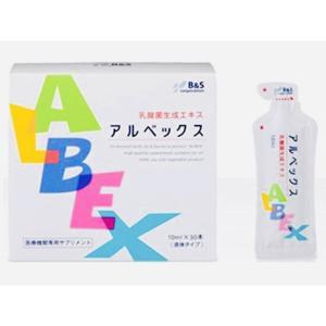 【箱無し特価】アルベックス 乳酸菌生成エキス 30包|base-shop
