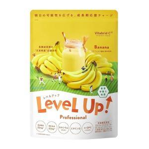 △レベルアップ バナナミルク風味 成長期サポート飲料 135g/30杯分 子供 カルシウム ビタミン 鉄分 オリゴ糖 乳酸菌 ビタブリッド|base-shop