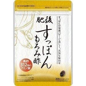 肥後すっぽんもろみ酢 30粒 サプリメント2袋|base-shop
