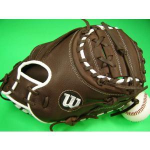 型付け無料 Wilson ウィルソン 海外モデル MLB キャッチャーミット A900 34インチ WTA09RB18CM34|baseballfield