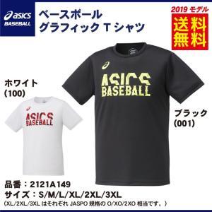 【素材】 サイバードライ(R)ヘキサゴンAT(ポリエステル100%)  【カラー】 ブラック(001...