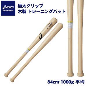 【素材】 合竹  【商品スペック】 カラー:ナチュラル(200) 84cm-1000g平均  【特徴...