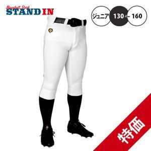 デサント 野球 ジュニア用 ユニフォームパンツ ショートフィット JDB-1014P ユニフィットパンツ 練習着 練習パンツ ズボン|baseballparkstandin