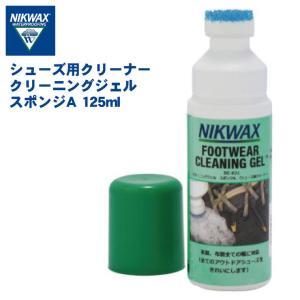NIKWAX ニクワックス シューズ・スパイク・グローブ用 クリーナー クリーニングジェル スポンジA BE821 洗剤 汚れ落とし あすつく|baseballparkstandin