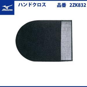 ミズノ ハンド クロス 2ZK832 mizuno|baseballparkstandin