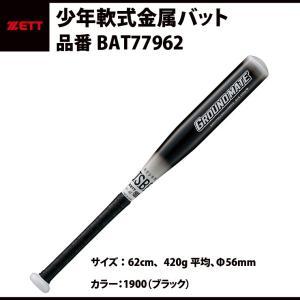 【素材】 アルミ合金  【サイズ】 62cm、420g平均、φ56mm  【グリップテープ】 PU製...