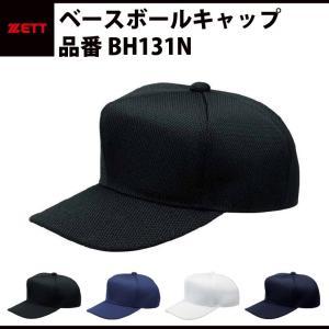 ゼット ZETT ベースボールキャップ(BH131N)...