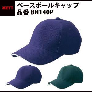 ゼット ZETT ベースボールキャップ(BH140P)...