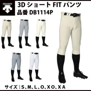 【素材】 クリンベルハイEV  【 サイズ】 S、M、L、O、XO、XA  【機能】 3D、FIT、...
