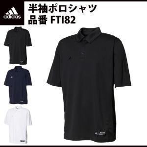 アディダス adidas 半袖 ポロシャツ 5T FTI82 adi19ss baseballparkstandin