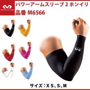 【サイズ】 XS、S、M<br>XSサイズ:上腕回り17〜21cm、長さ36cm<...