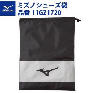 ミズノ 野球 シューズ袋 スパイク袋 11GZ172000 シューズバッグ スパイクバッグ mizuno|baseballparkstandin
