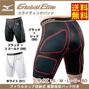ミズノ 野球 スライディングパンツ バイオギア グローバルエリート 12JB4P10 スラパン mizuno|baseballparkstandin