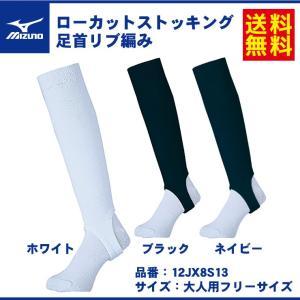 【素材】 ポリエステル、ポリウレタン  【カラー】 12JX8S1301:ホワイト 12JX8S13...