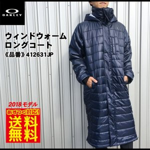 2018モデル オークリー ウィンドウォーム ロングコート メンズ 冬用 412631JP 暖かい 裏起毛 oakley 大きいサイズ あすつく|baseballparkstandin