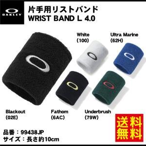 【素材】 綿・ポリエステル・その他  【カラー】 Blackout(02E)/White(100)/...