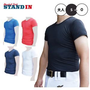 スタンドイン 野球 アンダーシャツ 丸首 半袖 夏用 大人 PAL-8889 黒 紺 赤 白 青|baseballparkstandin