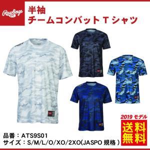 2019モデル ローリングス 半袖 チームコンバット Tシャツ ATS9S01 メンズ スポーツウェア 夏物 rawlings 大きいサイズ baseballparkstandin