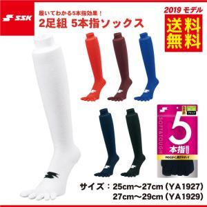 【カラー】 ホワイト(10)/レッド(20)/エンジ(22) Dブルー(63)/ネイビー(70)/ブ...