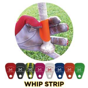手にはめるだけでスイングスピードアップ! ウィップストリップ 全8色 WHIPSTRIP 軟式野球 大人 一般 草野球 あすつく