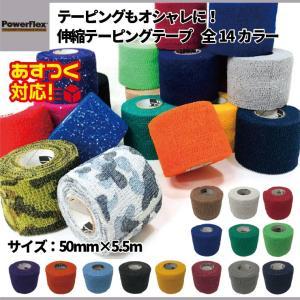 【カラー】 タン(TN)/ホワイト(WH)/レッド(RD) ブルー(BL)/グリーン(GR)/Nグリ...