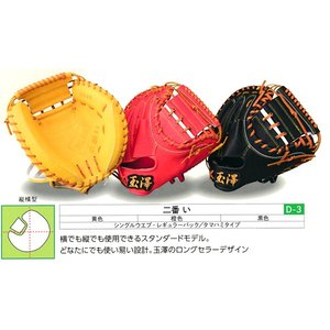 玉澤/タマザワ 硬式キャッチャーミット カンタマ 二番い|baseballpower